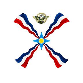 Assyrian Forever