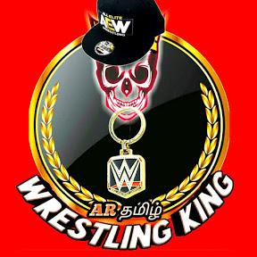wrestling King Tamil