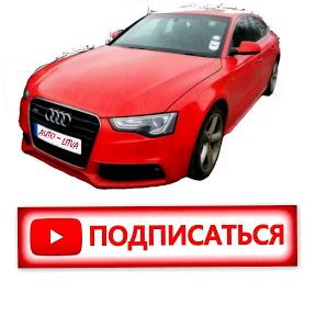 Cars - Lithuania