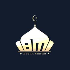 Bocah Masjid