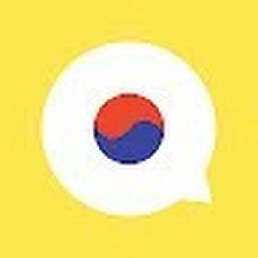 Hablo Coreano