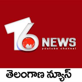 T6 News
