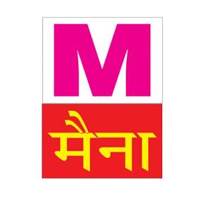 Haryanvi Maina