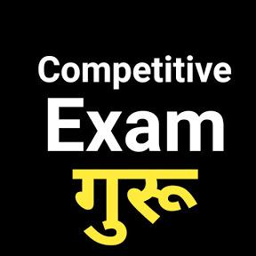 Competitive Guru