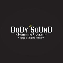 발성전문- 바디사운드