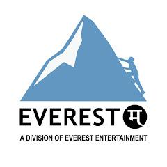 Everest Marathi