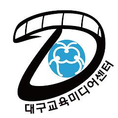 대구교육미디어센터
