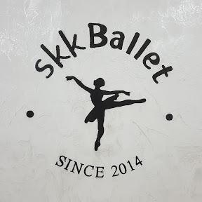 skk ballet