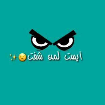 """مشاهدة """"كرومه محمد السالم هلاو هلاو    كرومه للمونتاج"""" على YouTube https://youtu.be/BJGvKSd8r9Q"""