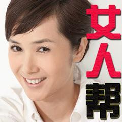 iCNTV 华语热播影视剧大本营-《女人帮》全球网络独家热播