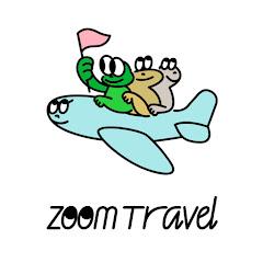 Zoom Travel 줌트래블 - 우리여행갈까?