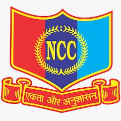 Tejas NCC Army