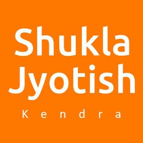 Shukla Jyotish Kendra