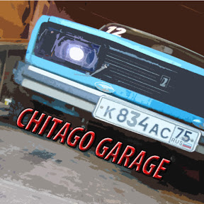 CHITAGO GARAGE