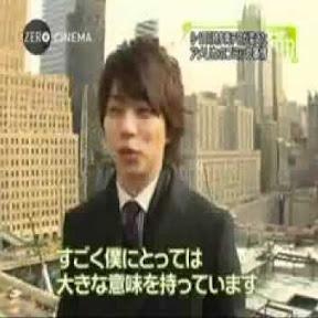 Sho Sakurai - Topic