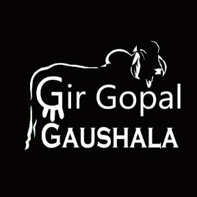 Gir Gopal Gaushala, गिर गोपाल गोशाला