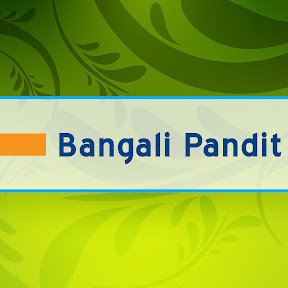 Bangali Pandit