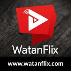 WatanFlix - وطن فلكس
