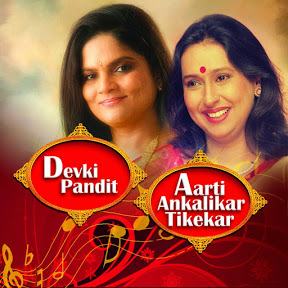 Aarti Ankalikar Tikekar - Topic