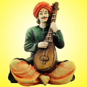 Geethanjali - Indian Classical Music