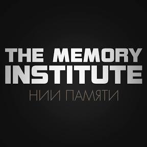 Memory Institute