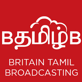 Britain Tamil Broadcasting