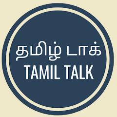 Tamil Talk