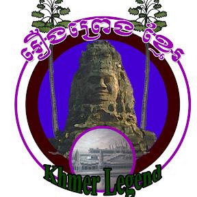 KhmerLegend