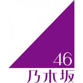チャンネル乃木坂