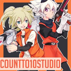 CountTo10Studio -REOPEN-