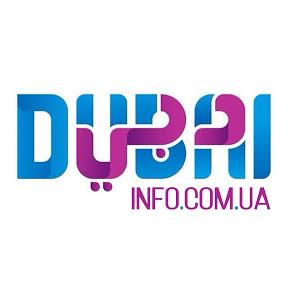 DubaiINFO