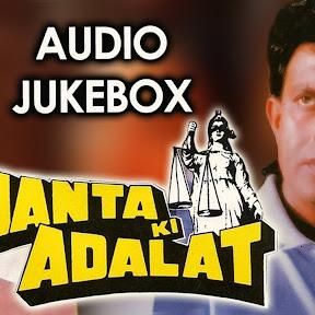 Janata Ki Adalat - Topic