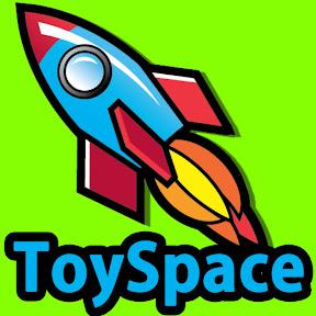 토이스페이스ToySpace - Vlogs