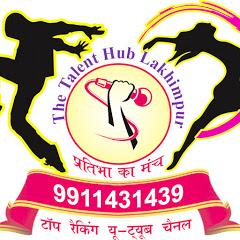 प्रतिभा का मंच The Talent Hub Lakhimpur