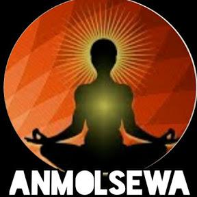 Anmol Sewa