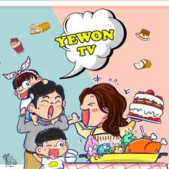 YEWON TV