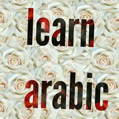 LEARN ARABIC BD
