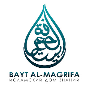 Bayt al-Magrifa