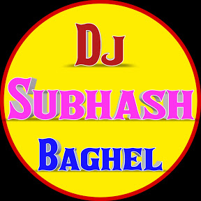 DJ Subhash Baghel