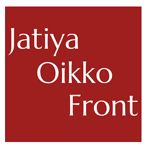 Jatiya Oikko Front