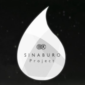 Sinaburo Project