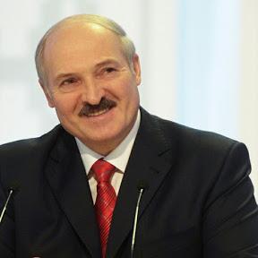 Сашка Лукашенко