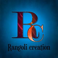Rangoli Creation