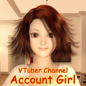 VTuber Channel Account Girl 會計妹