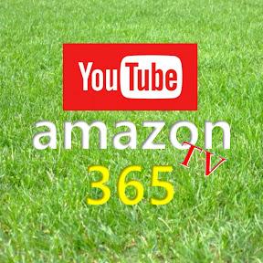 아마존365