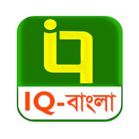 Islamic Questions বাংলা