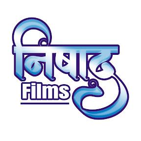 Nishad Films