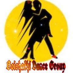 Baishaki Dance Group