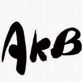 AKBファン