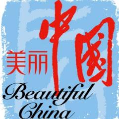 China National Tourism Administration